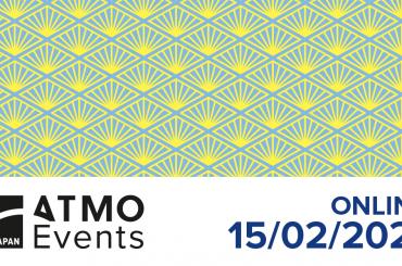 「ATMOsphere Japan 2021」のスポンサーページがオープン