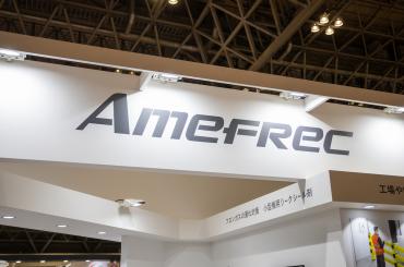 「SMTS2021」に出展した株式会社アメフレック