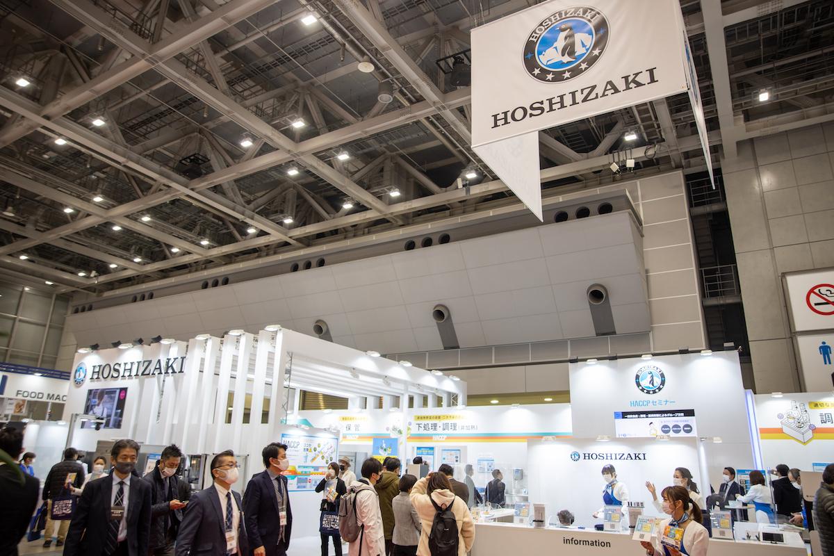「HCJ2021」に出展したホシザキ株式会社