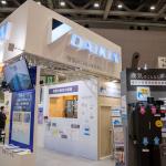 「HCJ2021」に出展したダイキン工業株式会社