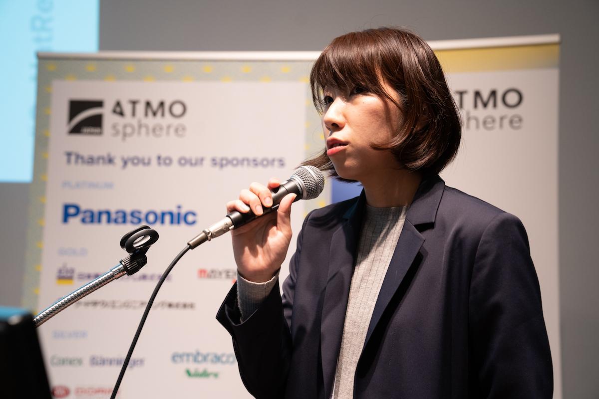 東京都環境局環境改善部環境保安課 課長代理(フロン対策担当) 金子 ちひろ氏(写真は「ATMOsphere Japan 2020」のもの)