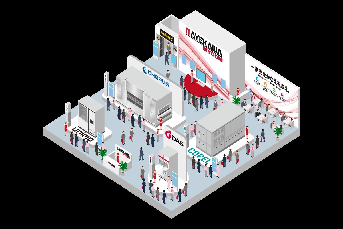 前川製作所、オンライン展示会「MAYEKAWA Online Expo」を開設