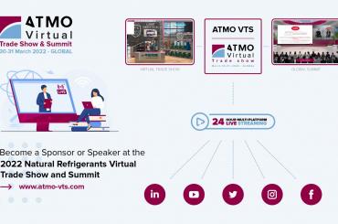 第3回「ATMO VTS」2022年3月に開催