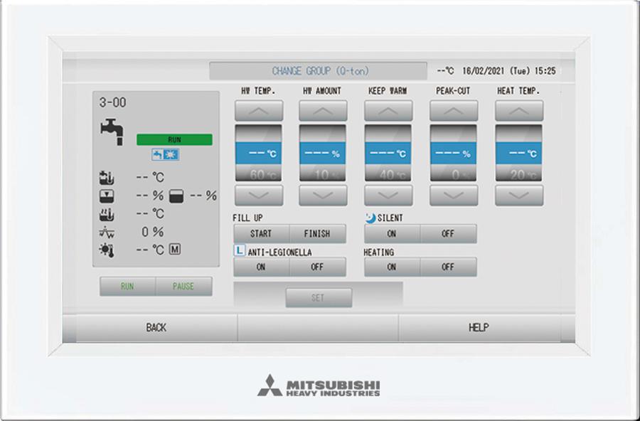 三菱重工サーマルシステムズ、欧州市場にてビル用空調機向けシステムを7月から発売